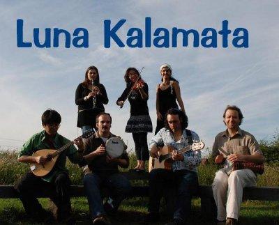 Luna Kalamata logo